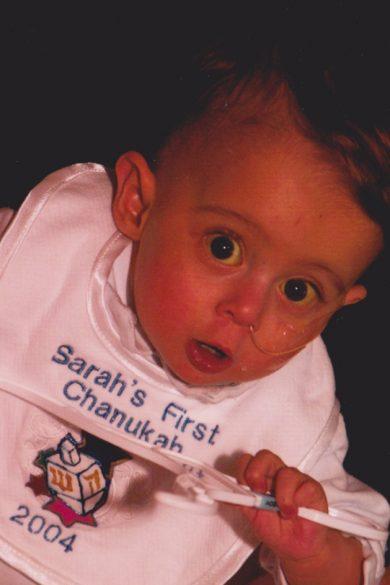 Sarah's first Chanukah.